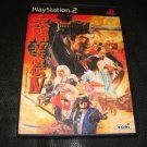 PS2 Taiko Risshiden IV JPN VER Used Excellent Condition