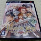 PS2 Palais de Reine JPN VER Used Excellent Condition