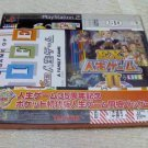 PS2 Ex Jinsei 2 Limited Edition JPN VER Used Excellent Condition