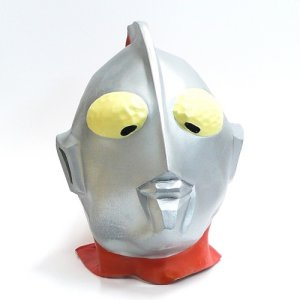 Ultraman Real Looking Rubber Mask B Type Party Cosplay