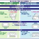 PSP PlayStation Water Proof Bag PSP-1000 2000 3000