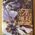 PS2 Dynasty Warriors Gundam 2 Gundam Musou 2 JPN Ver Used Nice