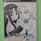 PS2 Gunslinger Girl Vol 3 JPN Ver Used Excellent