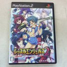 PS2 Super Wrestle Angels Surviver 2 JPN Ver Nice Condition