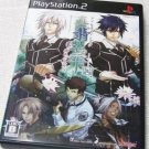 PS2 Game Hiiro no Kakera 2 Hisui no Shizuku JPN Ver Nice Condition