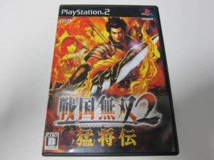 PS2 Game Samurai Warriors 2 Xtreme Legends Sengoku Musou JPN Ver Nice Condition