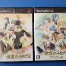 PS2 La Corda d'Oro The Golden String with Ancore SET JPN Ver Excellent Condition