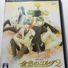 PS2 La Corda d'Oro The Golden String JPN Ver Excellent Condition