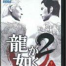 PS2 Yakuza 2 Like A Dragon 2 Ryu Ga Gotoku JPN Ver Nice Condition