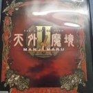 PS2 Tengai Makyo II Manji Maru JPN Ver PlayStation2 Nice Condition