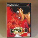PS2  Hajime no Ippo 2 VICTORIOUS ROAD JPN Ver PlayStation 2 Used Good Condition