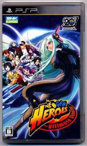 PSP Neo Geo Heroes Ultimate Shooting JPN VER Used Excellent Condition