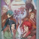 PSP Nise no Chigiri Limited Edition JPN VER Used Excellent Condition