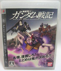 PS3 Mobile Suit Gundam Battlefield Record U.C. 0081 JPN VER Used Excellent Condi