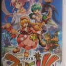 PSP Zwei JPN VER Used Excellent Condition