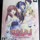 PS3 Touch, Shiyo! Love Application JPN VER Used Excellent Condition