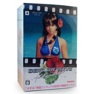 PSP Dead or Alive Paradise Limited Kasumi Figure Box Set Brand NEW