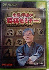 XBOX Yonenaga Kunio no Shogi Seminar JPN VER Used Excellent Condition