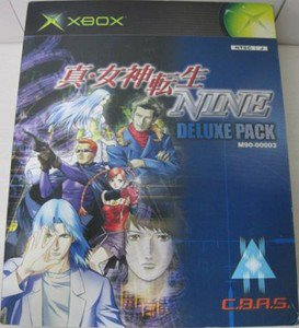 XBOX Shin Megami Tensei NINE DX Pack JPN VER Used Excellent Condition