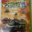 XBOX Daisenryaku VII JPN VER Used Excellent Condition