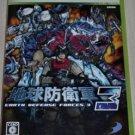 XBOX 360 Chikyu Boueigun 3 JPN VER Used Excellent Condition