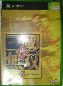 XBOX Shin Sangoku Musou 2 JPN VER Used Excellent Condition