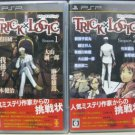 PSP Trick x Logic Season 1 & 2 Set JPN VER Used Excellent Condition