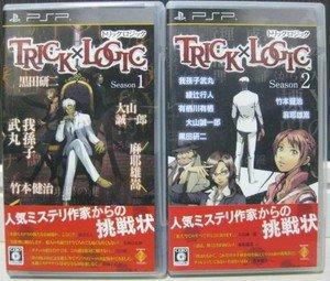 PSP Trick x Logic Season 1 & 2 Set JPN VER Used Excellent Condition