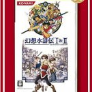 PSP Gensosuikoden 1 & 2 Best Selection JPN VER NEW