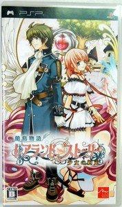 PSP Ranshima Monogatari Rare Land Story Shoujo no Yakujou JPN VER Used Excellent