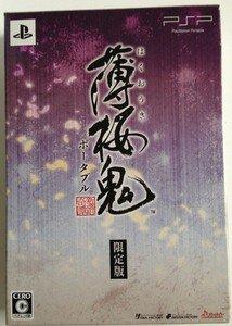 PSP Hakuoki Portable LTD BOX w/Cleaner Strap JPN VER Used Excellent Condition