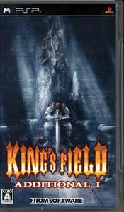 PSP King's Field Additional I JPN VER Used Excellent Condition