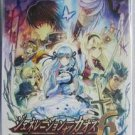 PSP Generation of Chaos 6 JPN LTD BOX NEW
