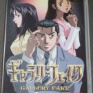 PSP Gallery Fake JPN VER Used Excellent Condition