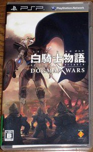 PSP Shirokishi Monogatari Episode Portable Dogma Senki JPN VER Used Excellent Co
