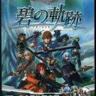 PSP The Legend of Heroes Ao no Kiseki Ltd Box JPN VER Excellent