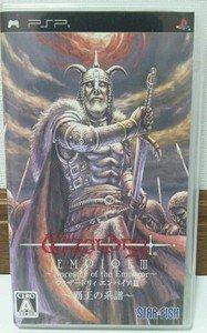 PSP Wizardry Empire III Hao no Keifu JPN VER Used Excellent Condition