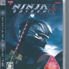 PS3 Ninja Gaiden Sigma 3 JPN VER Used Excellent Condition