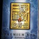 PS3 Shin Sangoku Musou 6 Xtreme Legends Premium Box JPN VER Excellent