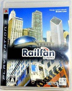 PS3 Railfan JPN VER Used Excellent Condition Chicago CTA JR Keihan