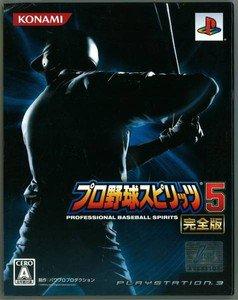 PS3 Pro Yakyu Spirits 5 Ltd Box Player Data Book JPN VER Used Excellent