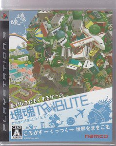 PS3 Katamari Damacy Tribute PlayStation3 the Best JPN VER Used Excellent
