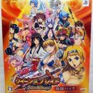 PSP Queen's Blade Spiral Chaos Gekitou Pack LTD JPN VER Used Excellent Condition