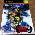 XBOX Metal Slug 3 JPN VER Used Excellent Condition