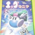 XBOX Tsukande Mawashite Dossun Puzzle EggMania JPN VER Used Excellent Condition