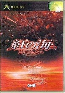XBOX Crimson Sea Kurenai no Umi JPN VER Used Excellent Condition