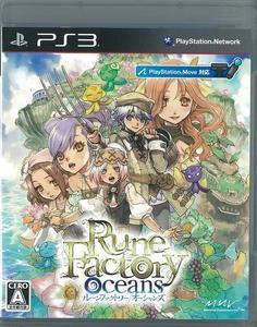 PS3 Rune Factory Oceans JPN VER Used Excellent Condition