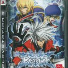 PS3 Blazblue Calamity Trigger JPN VER Used Excellent Condition