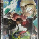 PS3 The King of Fighters XII JPN VER Used Excellent Condition