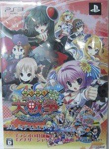 PS3 Moe Moe Dai Sensou Gendaiban Plus JPN VER Used Excellent Condition